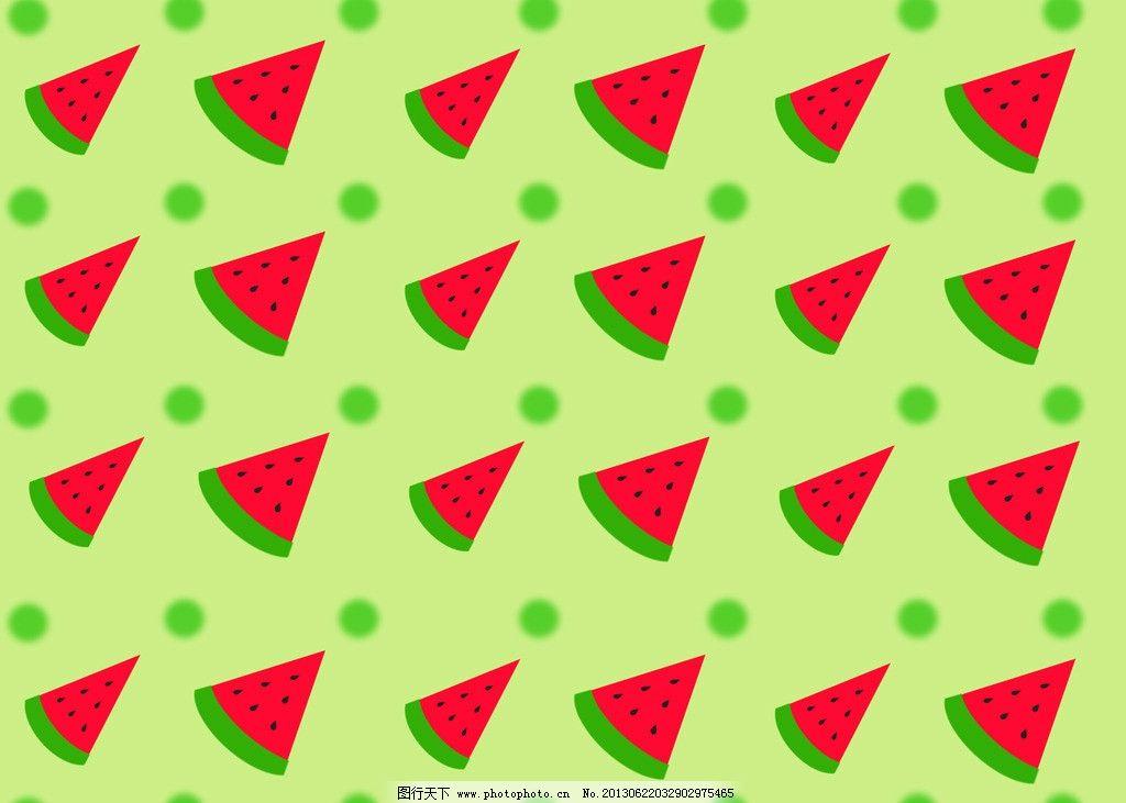 西瓜背景 西瓜皮底纹 西瓜背景素材 绿色背景 绿色 西瓜平铺 背景素材
