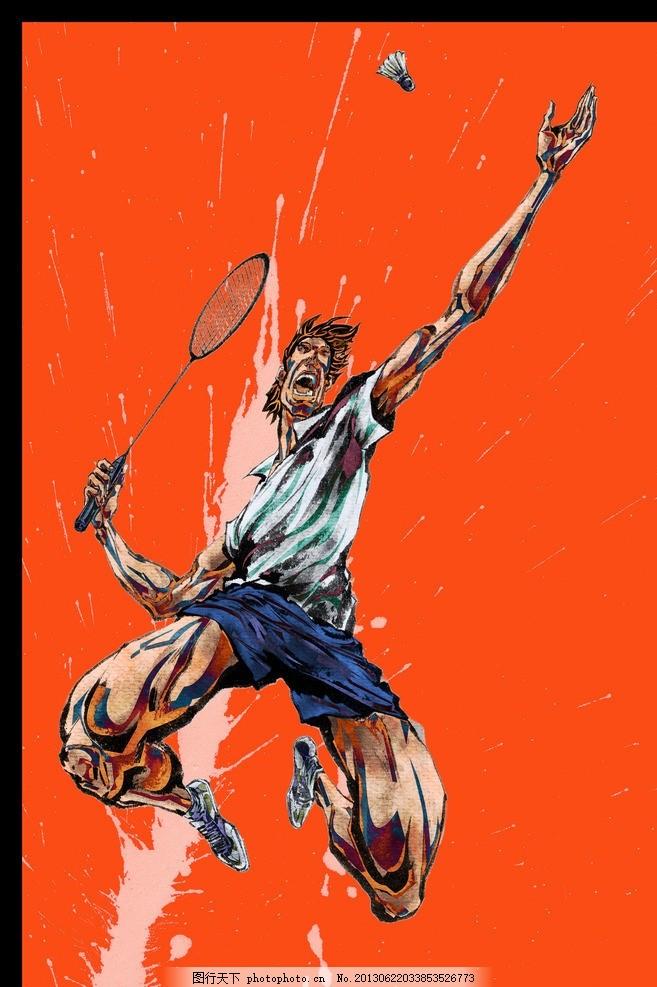 手绘人物羽毛球运动员