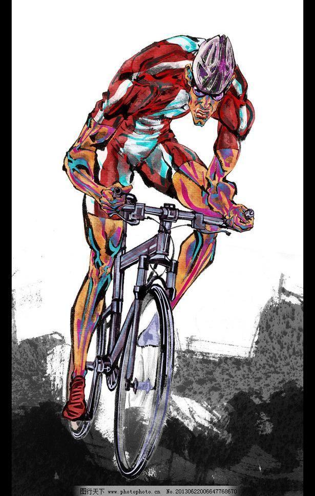 手绘人物自行车运动员图片_手绘海报_海报设计_图行