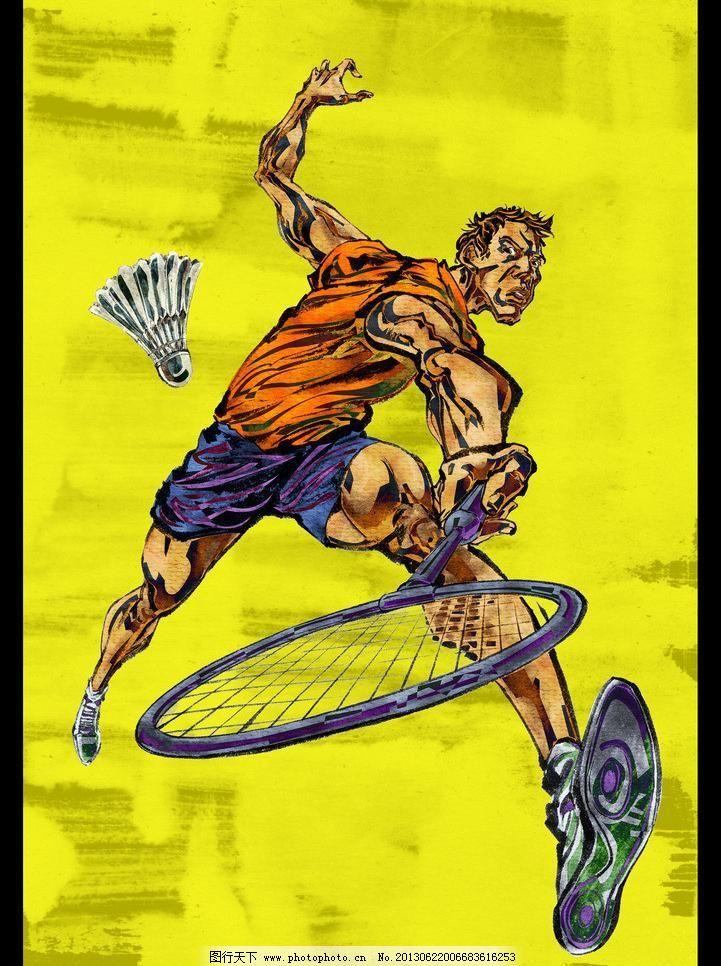手绘人物 手绘运动员 运动员 羽毛球运动员 羽毛球 扣球 体育比赛