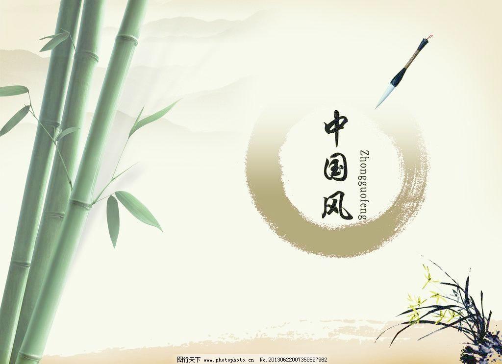 中国风素材 背景 茶 茶叶 底纹 房地产广告 封面 公园 古典