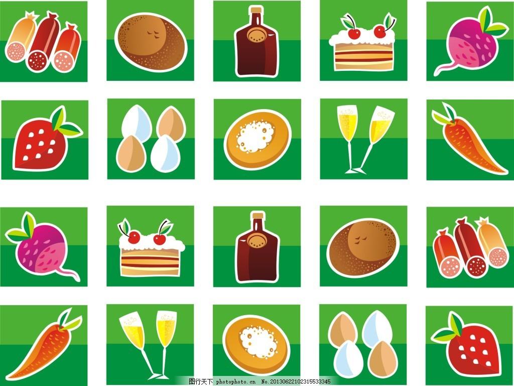可爱食物图标