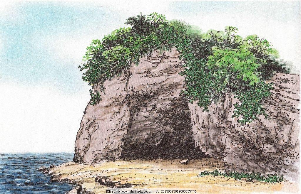 水彩风景 假山 假山石 海边写生 石头 山石 海岸石 水彩画 风景小品