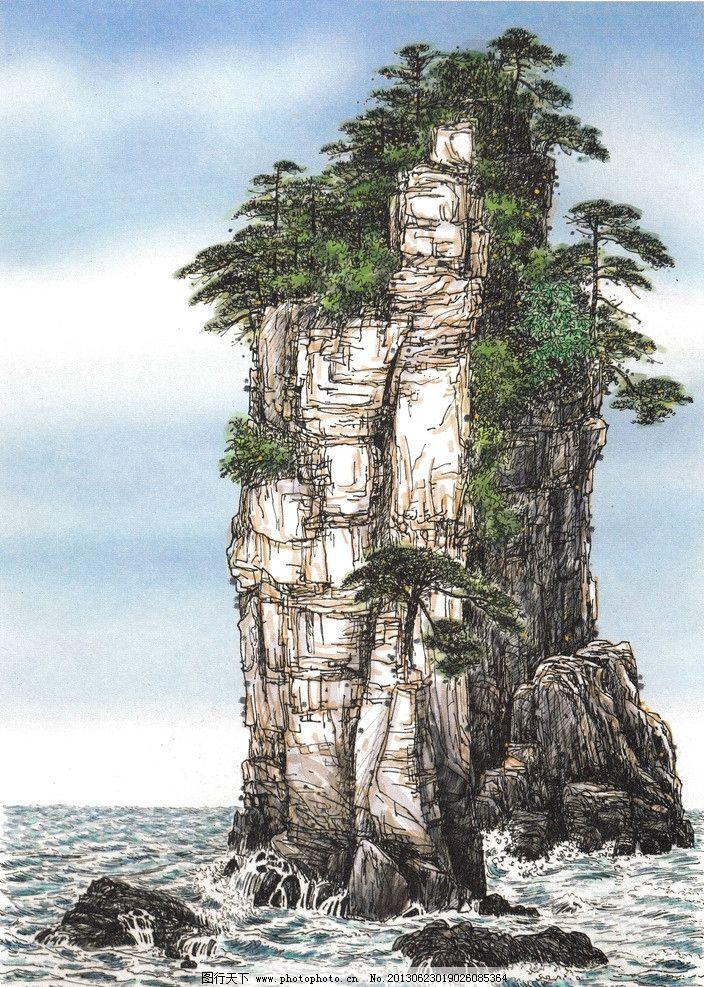 海上风景 水彩风景 水彩画 海边写生 淡彩海水 海滩风景 海岸石
