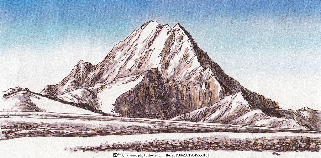 山水风景 水彩画 淡彩雪山 水彩风景 雪山 风景小品 水彩手绘 硬笔淡
