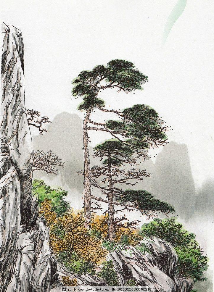 水彩山石 树林风景 风景水彩