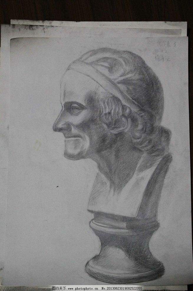 石膏素描模板下载 素描 静物 石膏 设计 美术 艺术 绘画书法 文化艺术