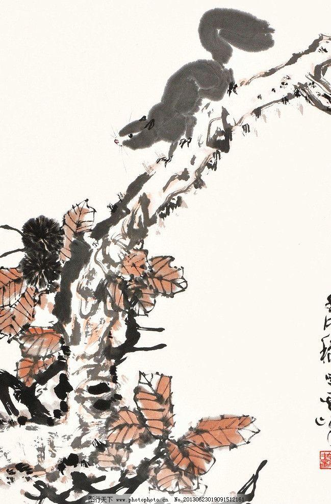 秋动图 美术 中国画 树木 红叶 松鼠 水墨画 国画艺术 国画集92 绘画