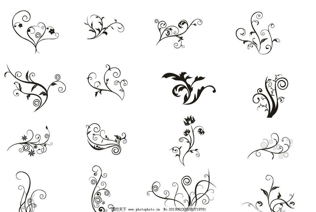 花纹模板下载 手绘花纹 线描花纹 手工花纹 欧式花纹 花纹花边 时尚