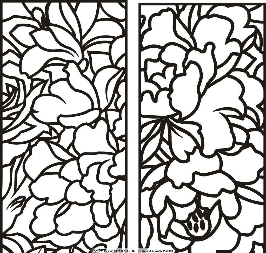 花格 花纹花边 底纹边框 雕刻 素材 矢量 cdr 广告设计 矢量图 条纹