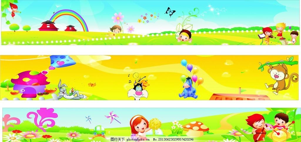 幼儿园墙面背景 卡通儿童 卡通动物 卡通背景 矢量