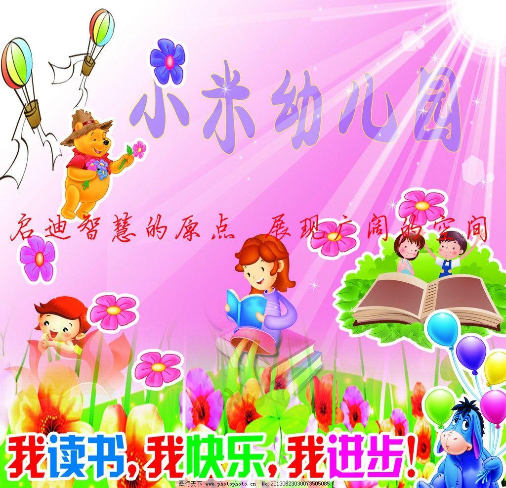 幼儿园卡通手工太阳图片