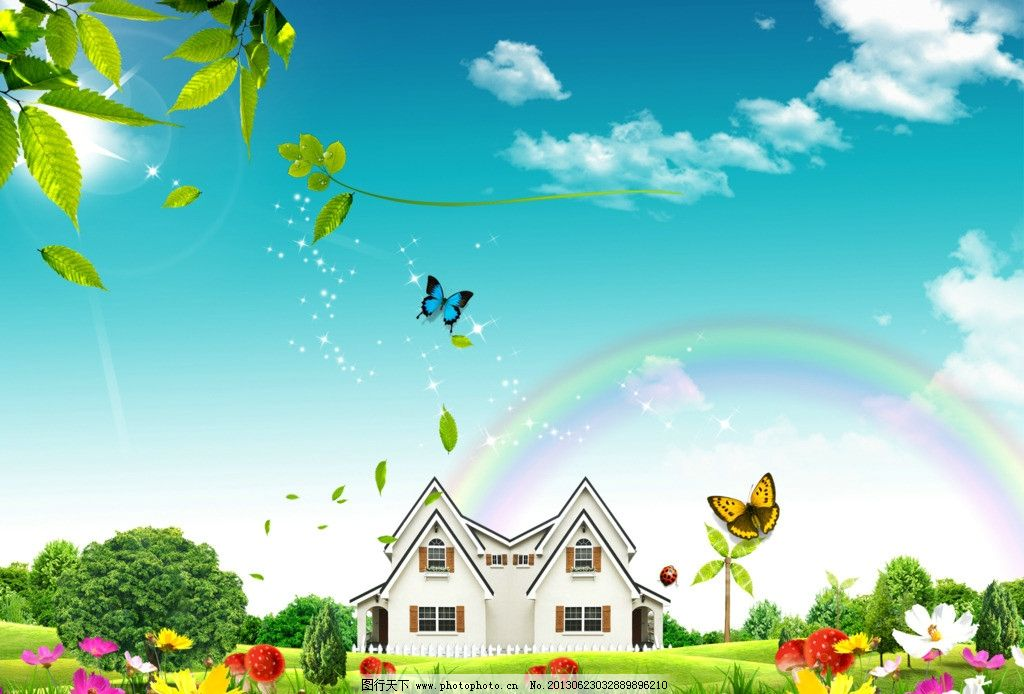 花草 太阳 草地 绿地 房子矢量 蘑菇 树 栅栏 绿叶 蝴蝶 星星