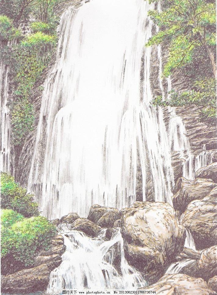 水彩画 硬笔淡彩 钢笔水彩 钢笔画 岩石 山石 装饰风景 装饰画 国画