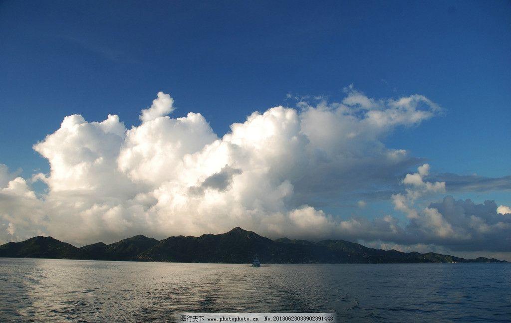 海阔天空 大海 海岛 白云 蓝天 清晨 湖水 河流 江山如画 国内旅游