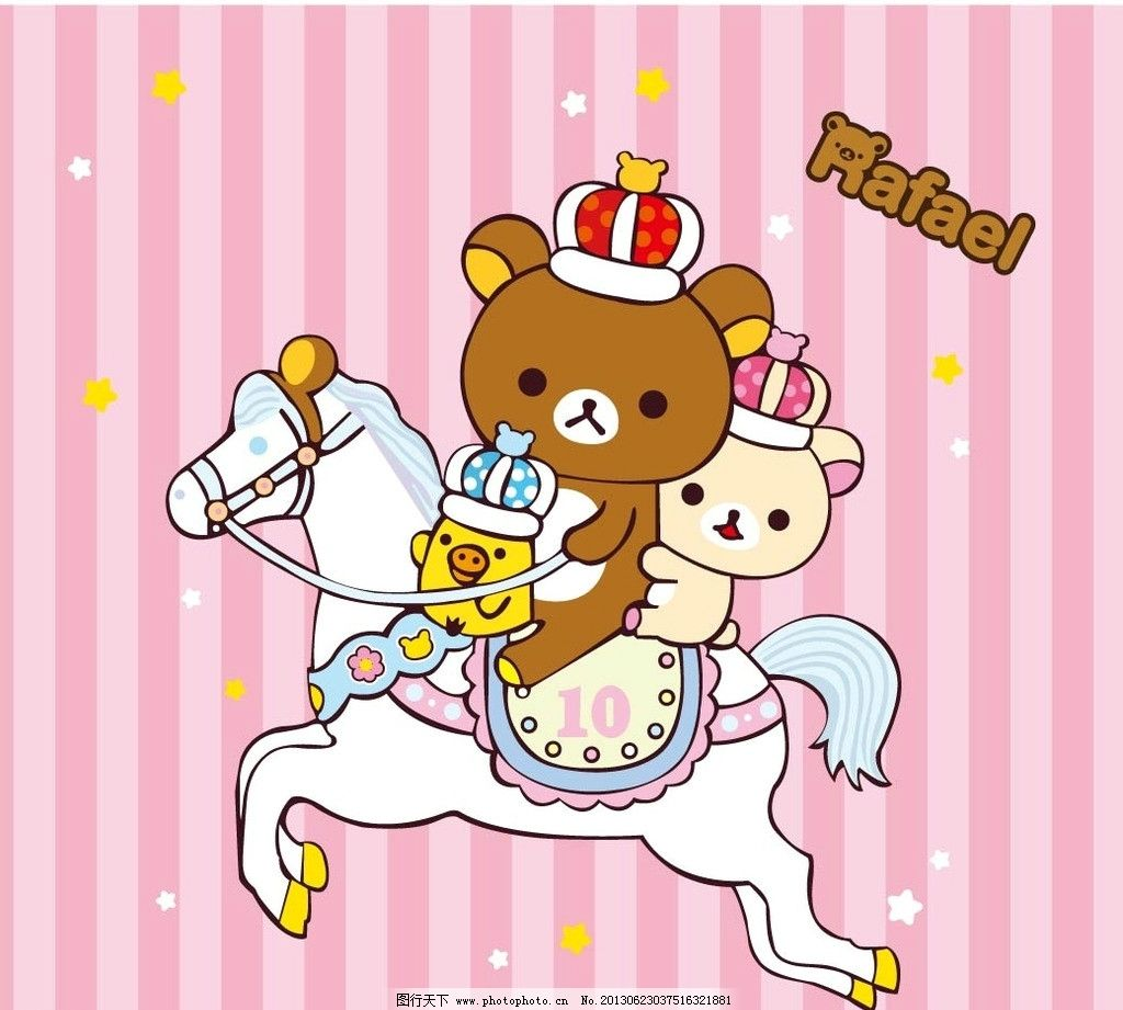 轻松熊骑马 轻松熊 小鸡 懒懒熊 皇冠 马 奔跑 日本 卡通 可爱 条纹