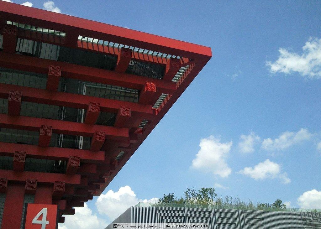 中国馆 世博园 东方之冠 中国红 斗拱 建筑摄影 建筑园林