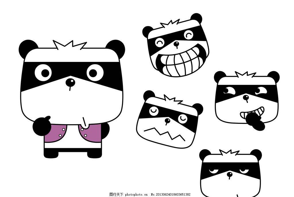 卡通熊猫 黑白 动物 简笔画 动漫 动漫动画