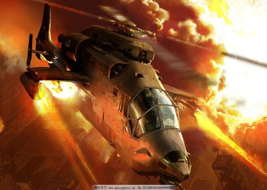 飞机 游戏 动漫 直升机 枪战 战斗 爆炸 炸弹 手绘 漫画 科幻 游戏
