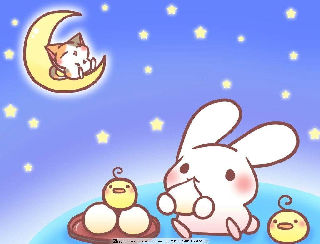 月兔 动漫动画 设计 月亮 卡通 星星 其他 100dpi jpg