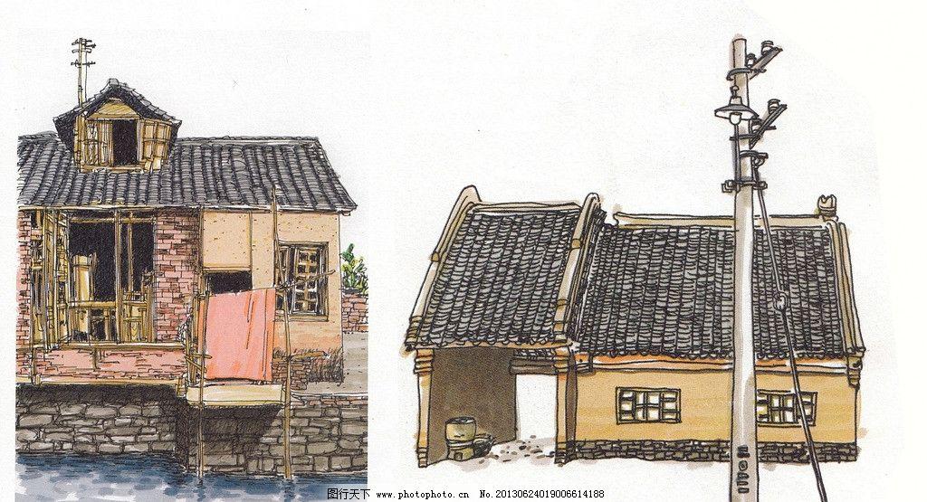民居风景 村落 木屋 草屋 砖瓦屋 电信杆 风景水彩 水彩手绘