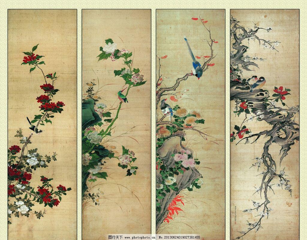 中国画 山茶花 玫瑰花 芙蓉 菊花 梅花 白头鸟 翠鸟 蓝鹊 麻雀 工笔重