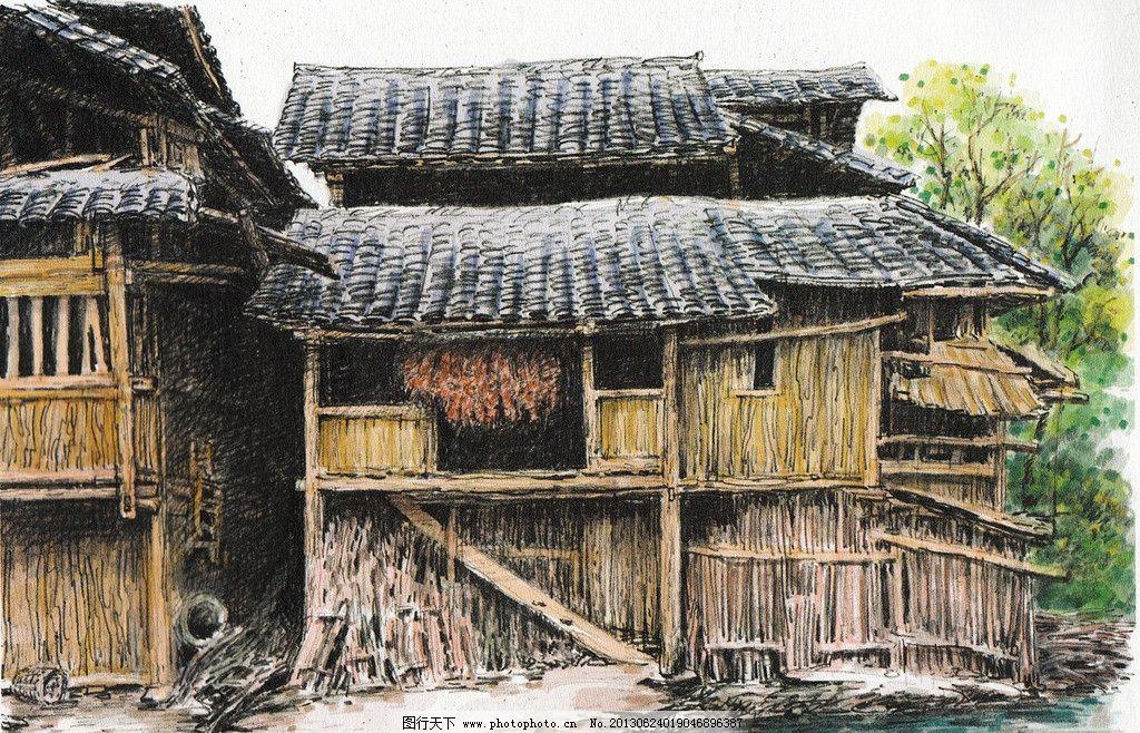 景观设计  水彩民居 民居 村落 木屋 草屋 风景水彩 水彩手绘 硬笔淡