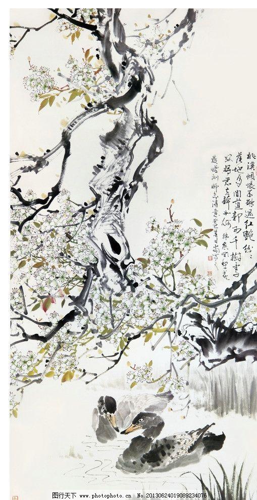 版纳印象之晨曲 翟俊峰 国画 树 写意 水 鸭子 绘画书法 文化艺术