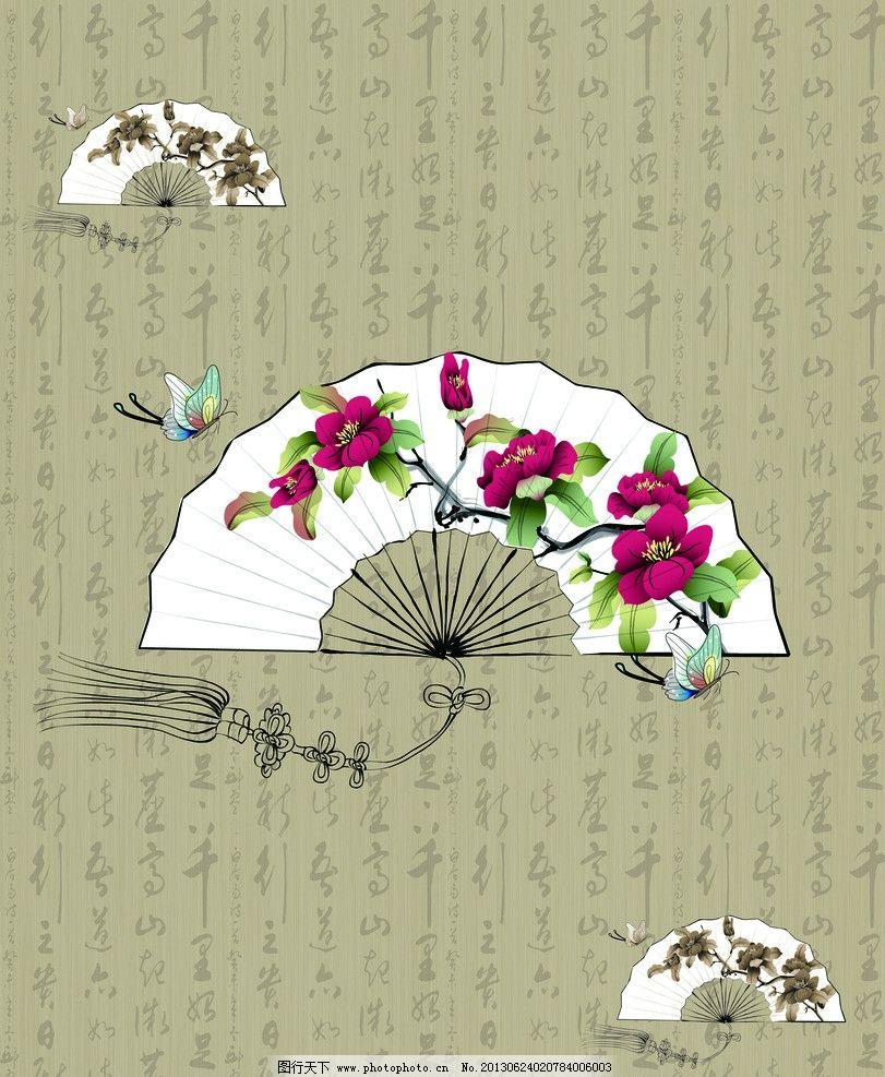 移门图案 字 扇形 红花 绿叶 中国风 底纹边框