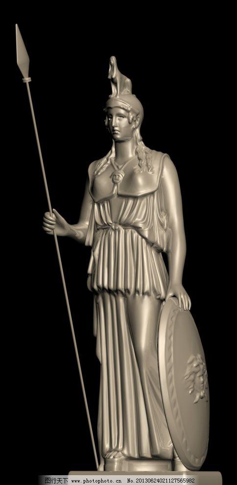 雅典娜 雕像 木雕 黑胡桃木雕 古希腊神话 古希腊神雕像 3d作品 3d