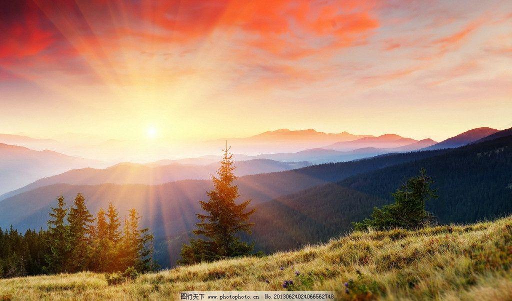 唯美风景 朝阳 风景 电脑桌面 壁纸 火烧云 山脉 绿树 秋草 自然风光