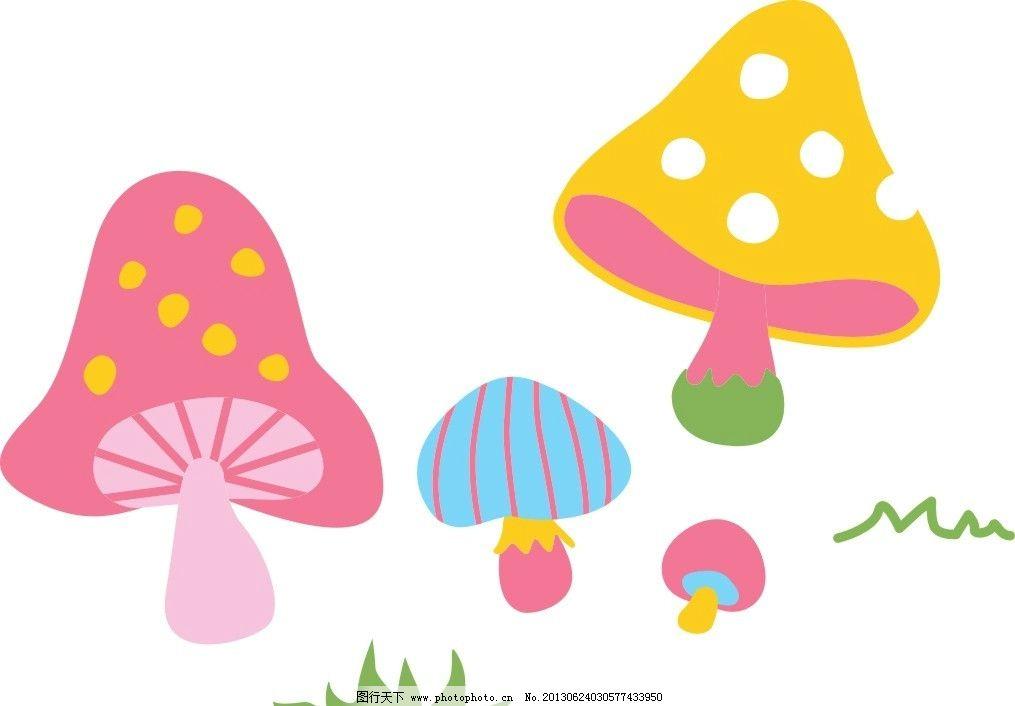 卡通蘑菇 卡通 蘑菇 彩色 冰淇淋 儿童 矢量 卡通设计 广告设计 cdr