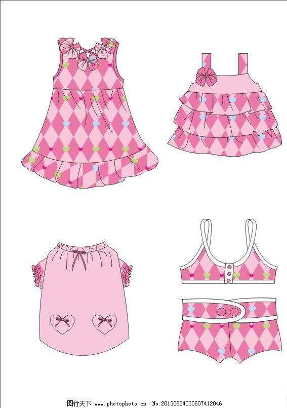 粉色衣服 衣服 裙子 t恤 吊带裙 宠物衣服 服装设计 广告设计 矢量