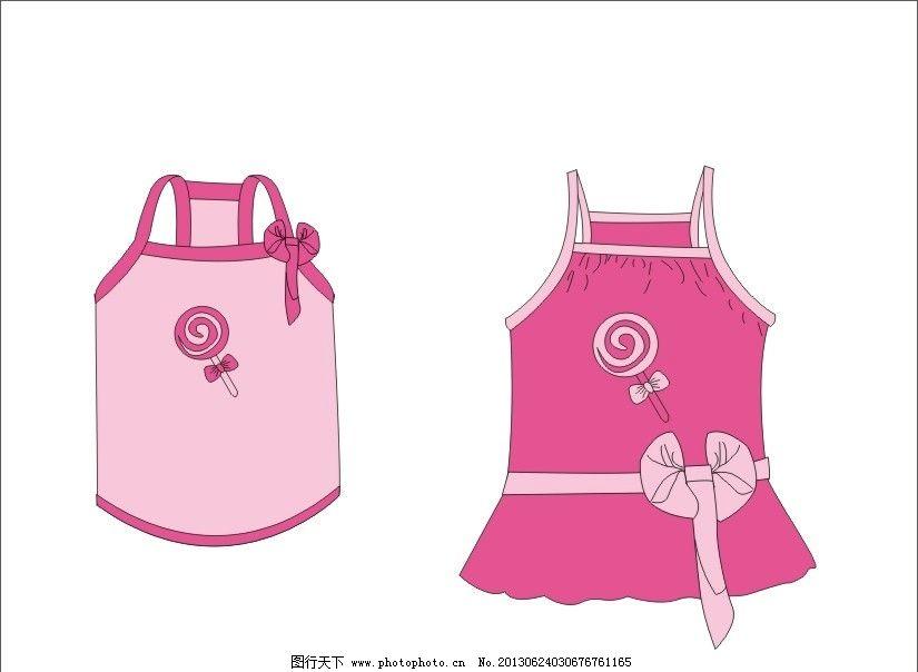 棒棒糖衣服 衣服 童装 可爱服装 吊带裙 服装设计 广告设计 矢量 cdr图片