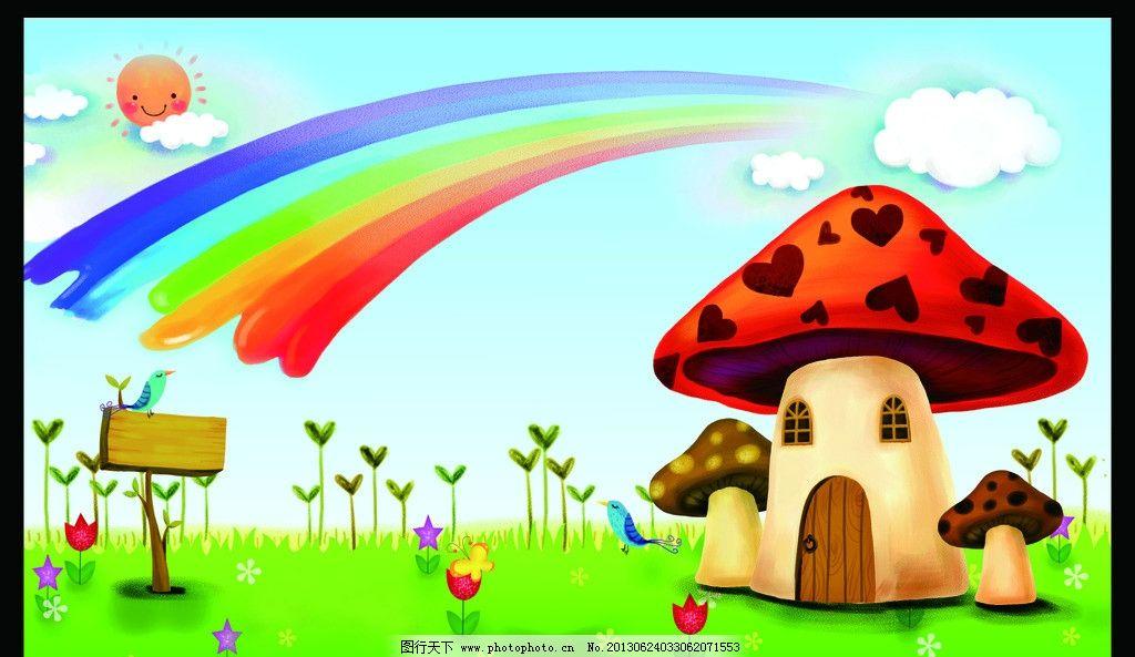 幼儿背景 幼儿园 幼儿园背景 幼儿园展板背景 卡通背景 小孩 可爱