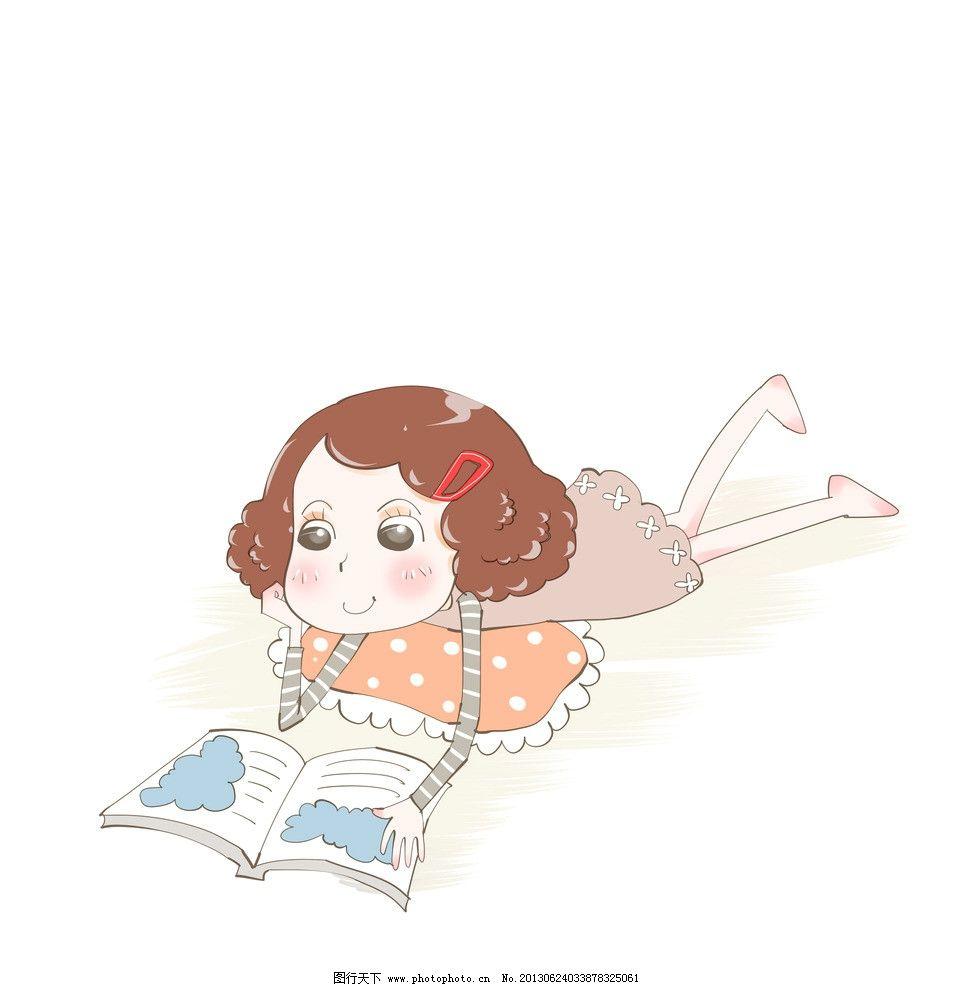 女孩 女生 看书 休闲 可爱
