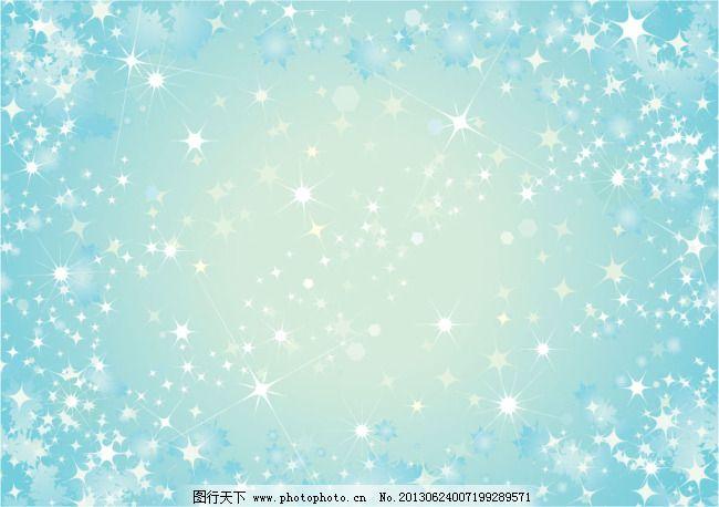 时尚画册 水蓝色 碎花背景 水蓝色 碎花背景 淡雅背景 淡雅海报背景