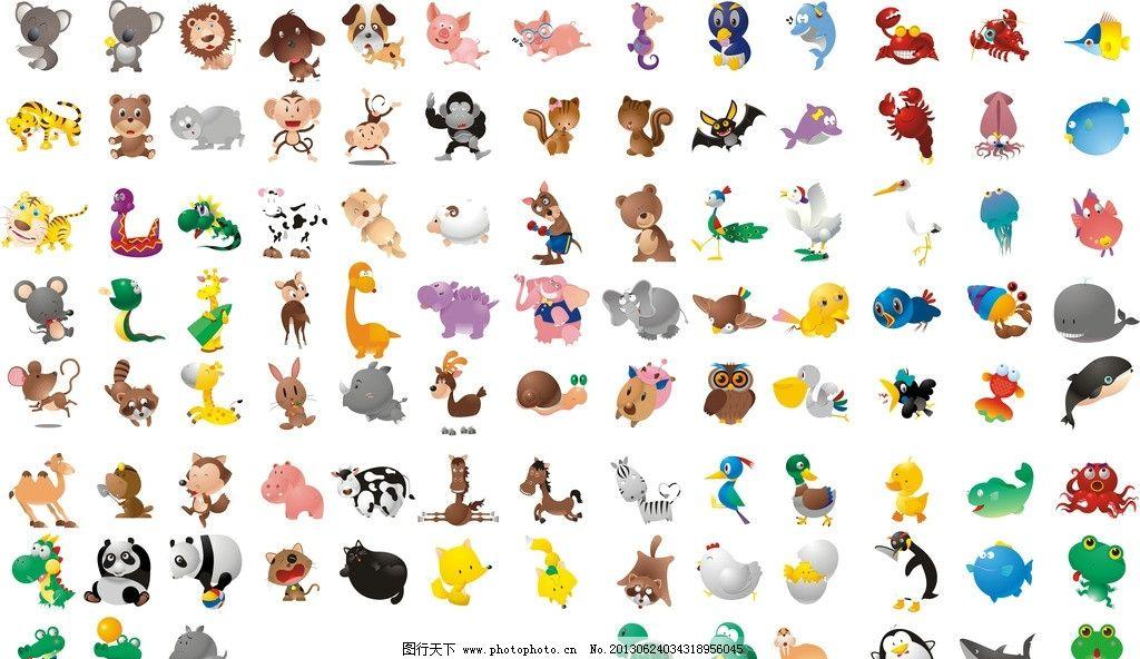 卡通动物 卡通 动物 矢量 可爱 其他生物 生物世界 cdr