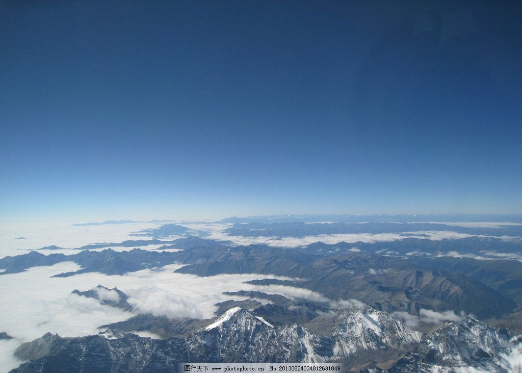 航拍风景 飞机 远眺 山峦