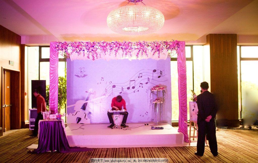 婚礼 背景 花卉 舞台 紫色背景 帷幔 桌台 水晶灯 吊灯 婚庆摄影 节日