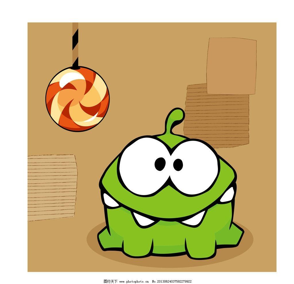 割绳子小怪物 割绳子 小怪物 吃糖果 om nom 卡通设计 广告设计 矢量
