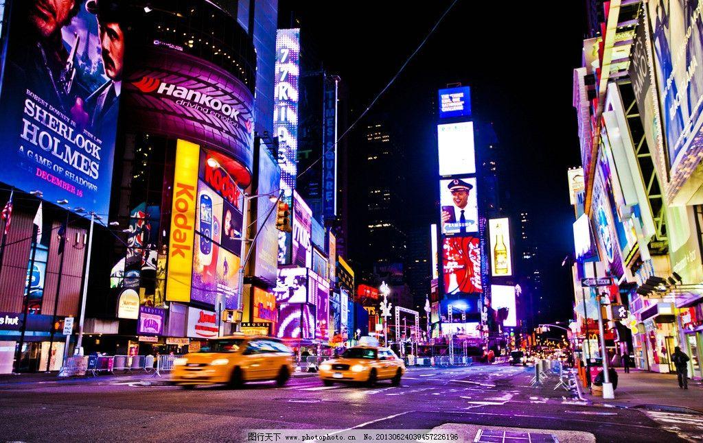 城市夜景 城市灯光图片,夜色 璀璨灯光 夜晚 主要街道