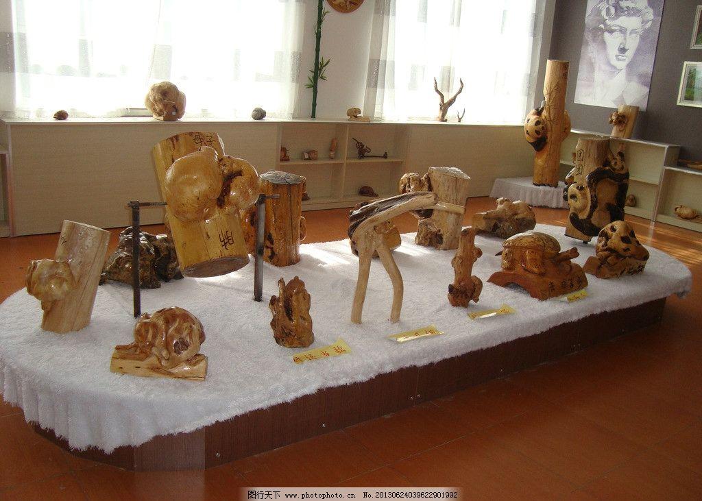 艺术展厅根雕作品图片