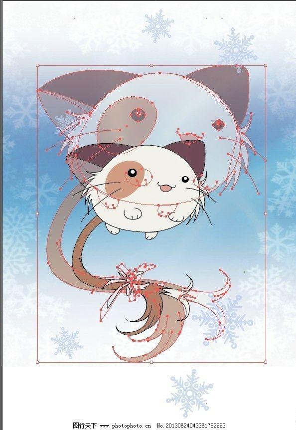 猫 猫咪 卡通猫 矢量猫 灵猫 可爱 卡哇伊 萌猫 喵星人 雪花背景 卡通