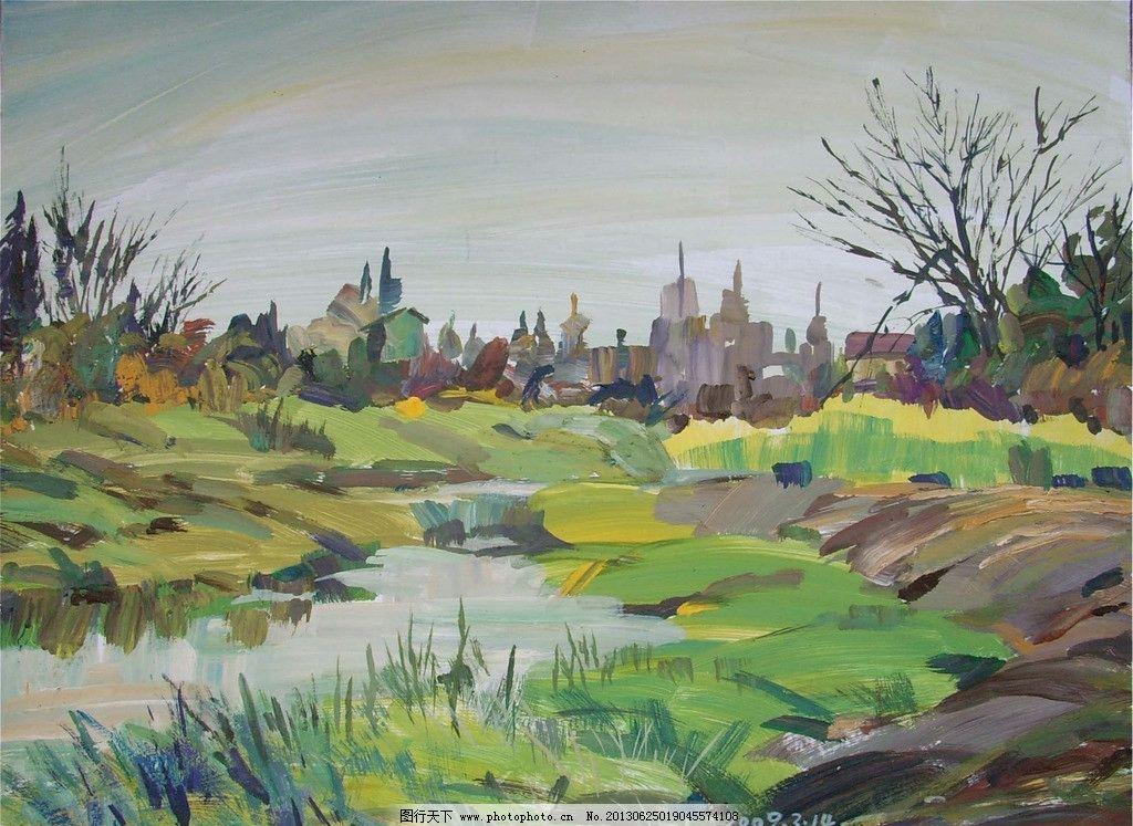 风景色彩 水粉 天空 树山草 房子 河流 光线 国画 油画