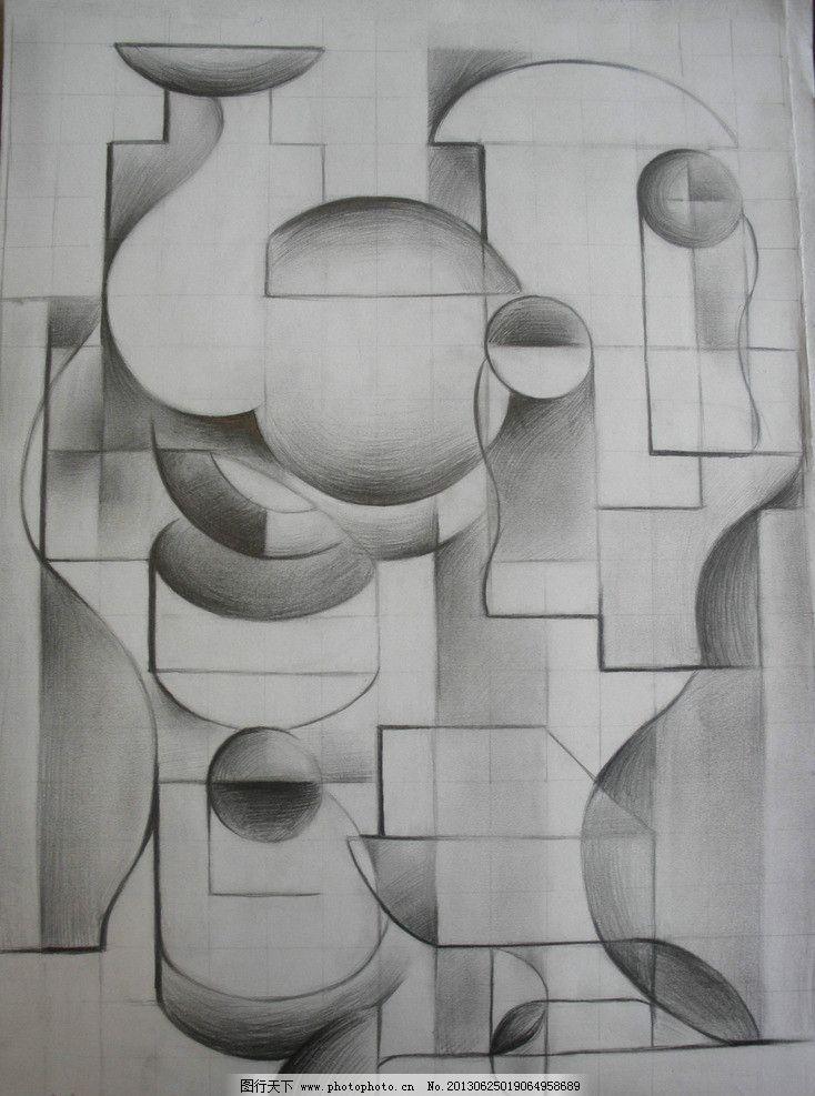 素描设计 几何设计 圆形 美术 艺术