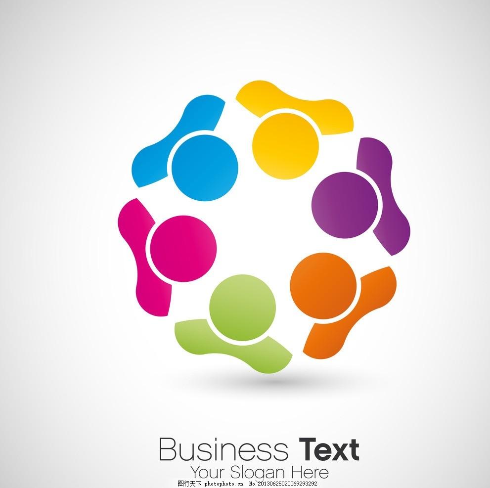 图标图标 商务 商业标志 商标 公司企业logo标志 几何图形 logo设计