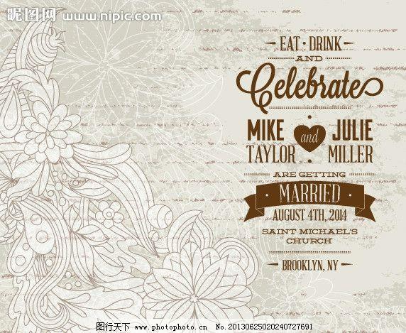 婚礼请柬背景 婚礼背景 婚庆 结婚 邀请 丝带条幅 横幅 欧式花纹