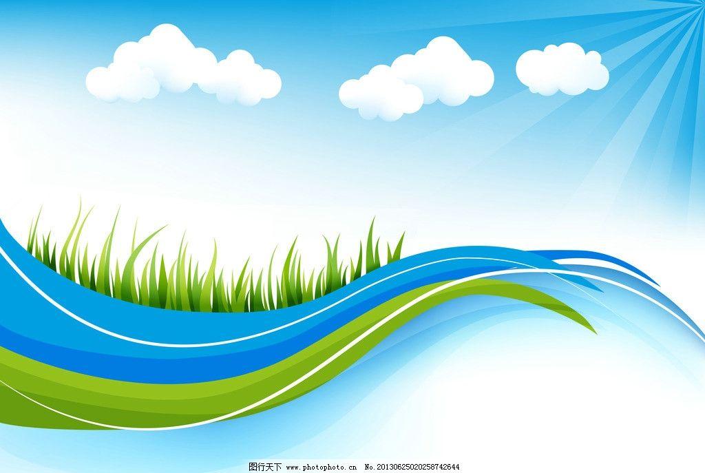 环保主题背景图片