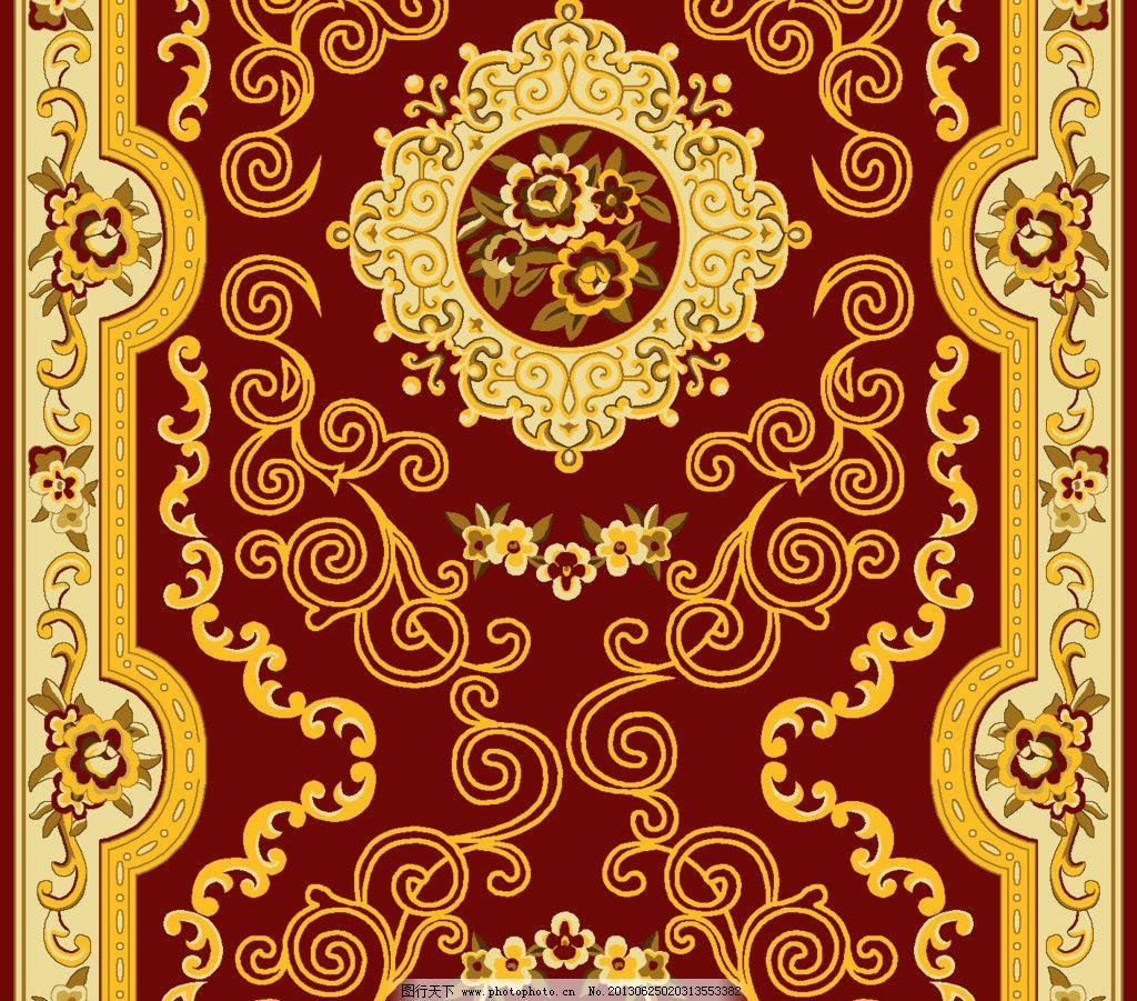 地毯纹样 复古 bpm 花纹 边框 底纹 花边花纹 底纹边框 设计 6dpi bmp